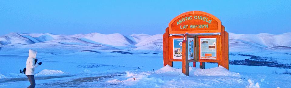 Arctic Discovery Tour -Polarkreis und ice road